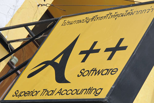 A++ Software Superior Thai Accounting