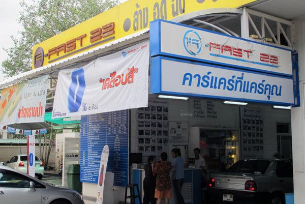 A Fast 22 @Petronas Suthep Rd