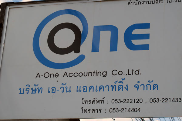 A-One Accounting Co., Ltd.