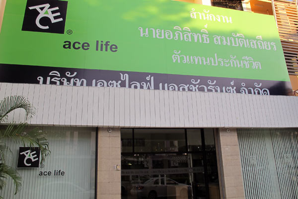ACE Life @Chiang Mai Land