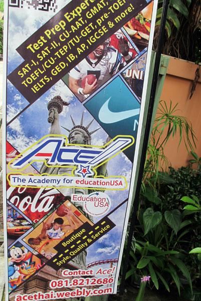 Ace! The Academy for EducationUSA