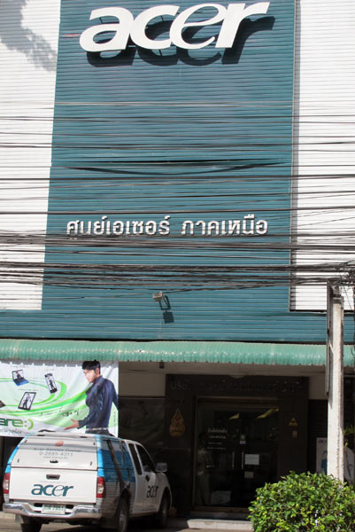 Acer Customer Service Center