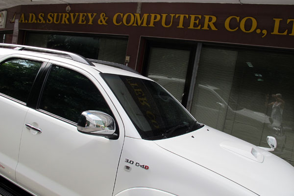 A.D.S. Survey & Computer Co., Ltd.