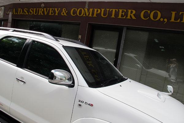 A.D.S. Survey & Computer Co., Ltd.