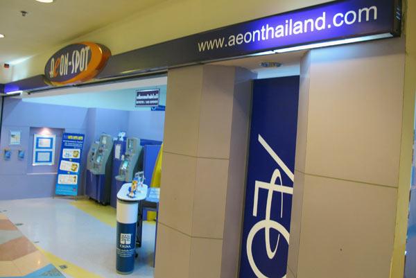 Aeon Spot @Central Airport Plaza