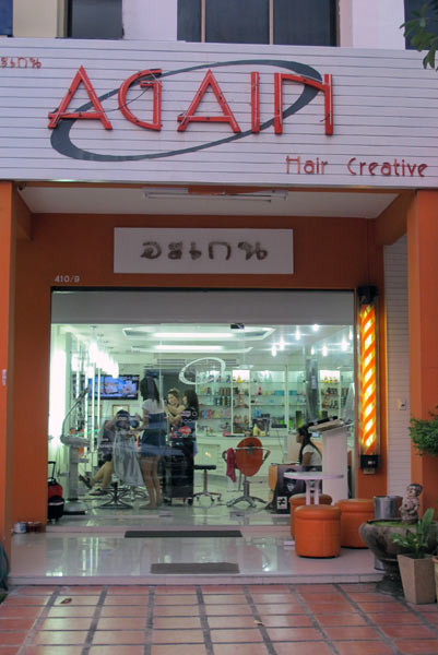 Again Hair Creative @Chiang Mai Land