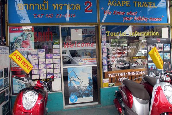 Agape Travel (Rachapakinai Rd)