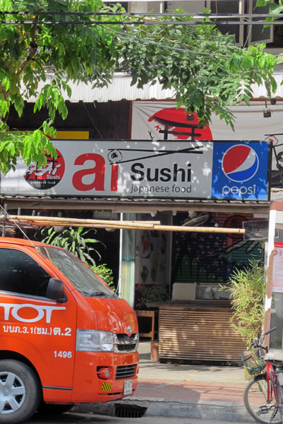 ai Sushi (Huay Kaew Rd)