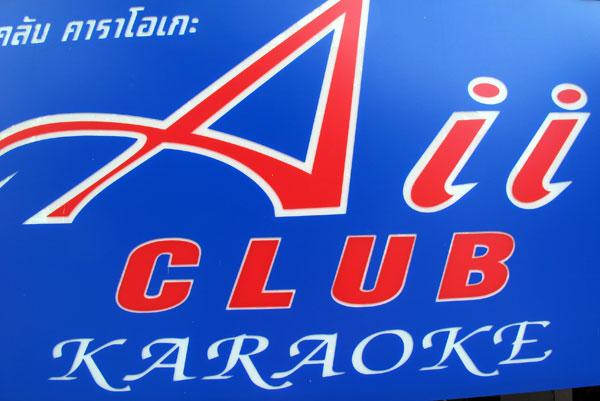 Aii Club Karaoke