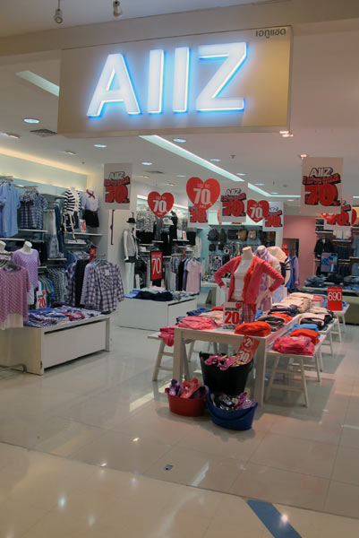 AIIZ @Central Airport Plaza