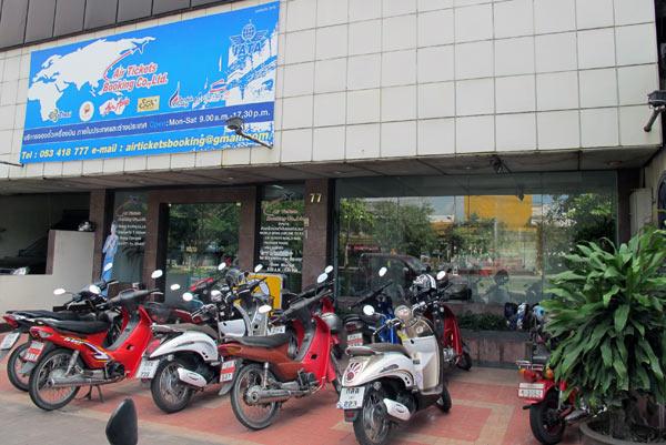 Air Tickets Booking Co., Ltd.