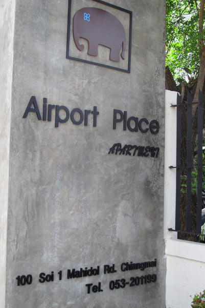 Airport Place Apartment