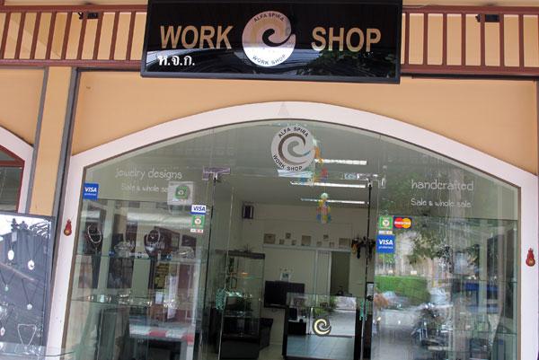 Alfa Spira Work Shop