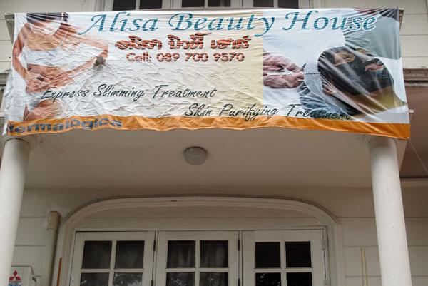 Alisa Beauty House