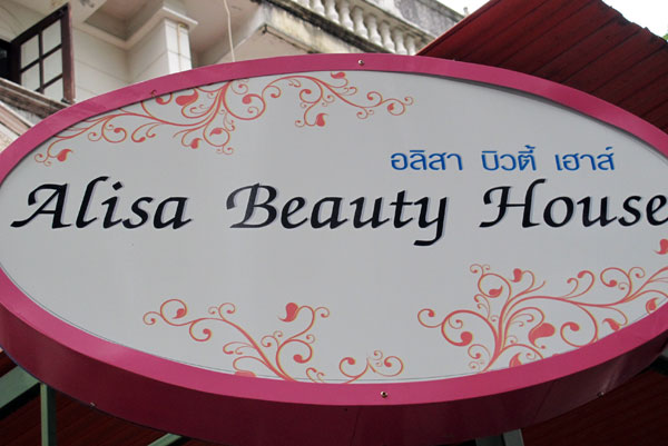 Alisa Beauty House