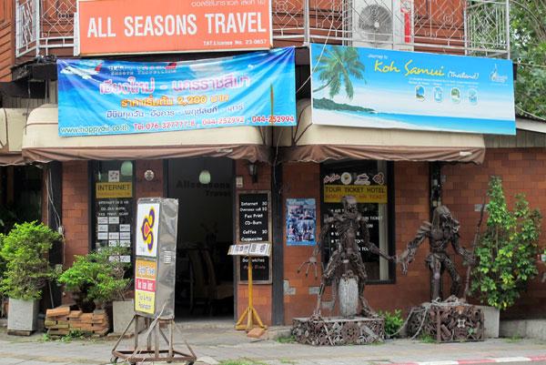 All Seasons Travel (Rachadamnoen Branch)