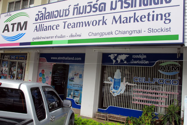 Alliance Teamwork Marketing