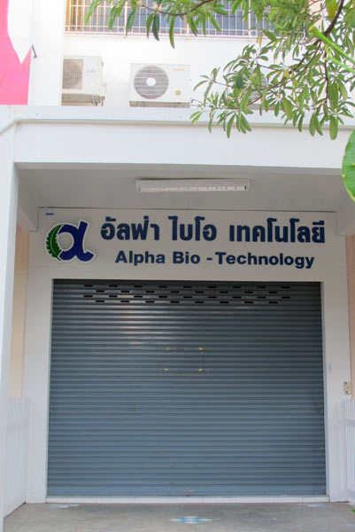 Alpha Bio- Technology @Chiang Mai Land
