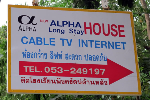 Alpha Long Stay House