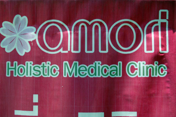 Amori Holistic Medical Clinic