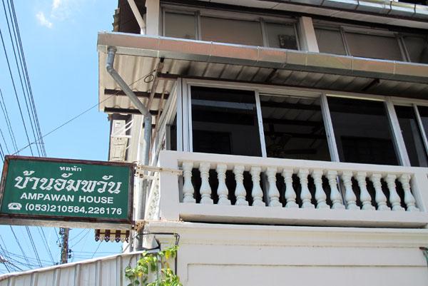 Ampawan House