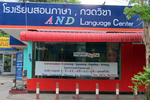 AND Language Center