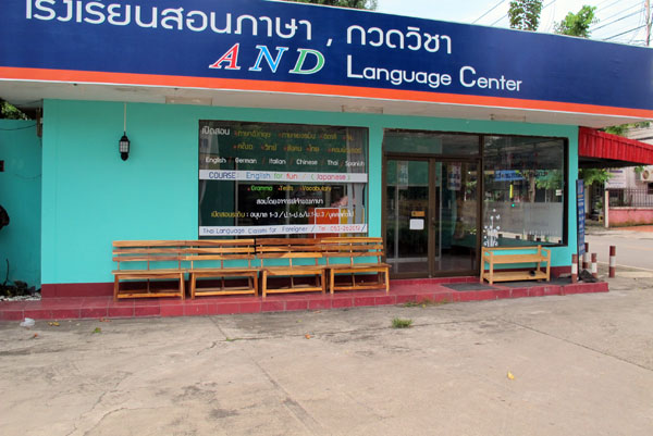 AND Language Center