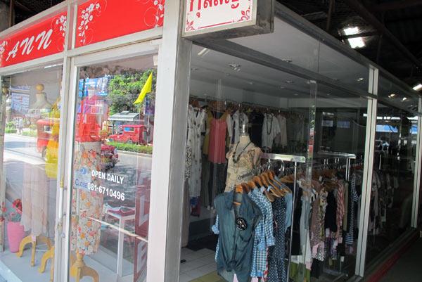 Ann (Clothes Shop)