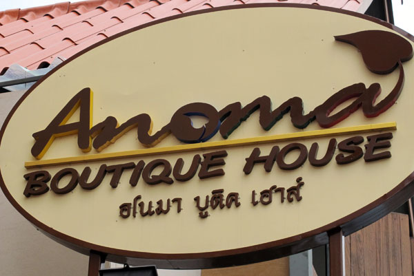 Anoma Boutique House