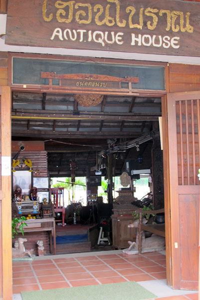 Chiang mai thai restaurants for Antique thai cuisine