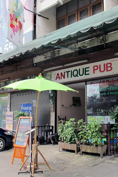 Antique Pub
