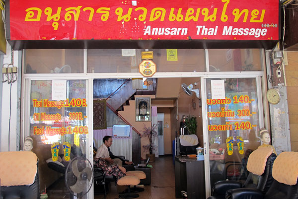 Anusarn Thai Massage
