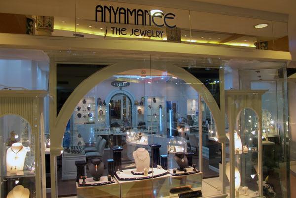 Anyamanee @Central Airport Plaza