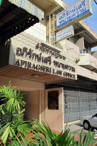 Apiragseri Law Office