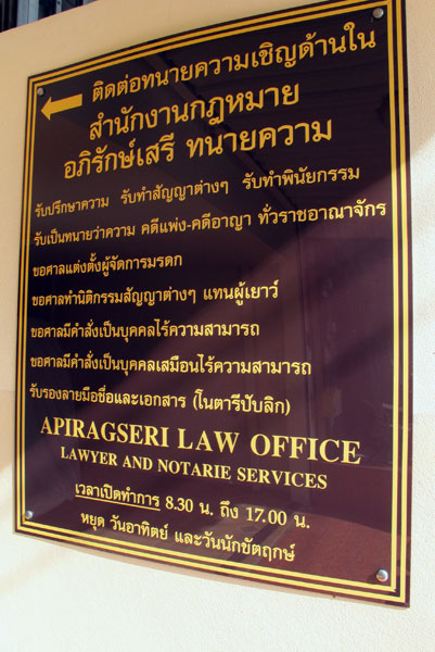 Apiragseri Law Office