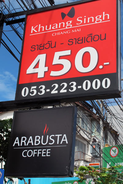 Arabusta Coffee @Khuang Singh