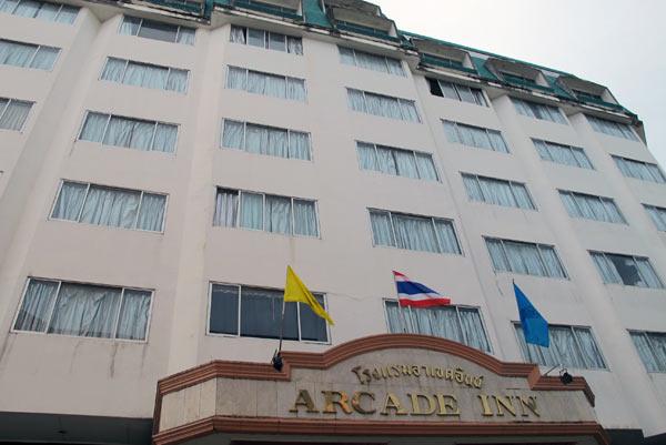 Arcade Inn Hotel