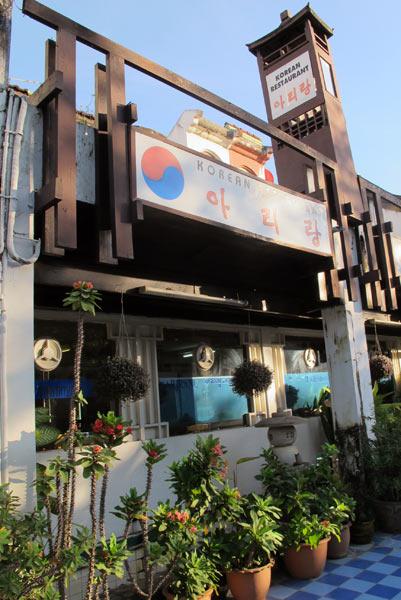 Arirang Korean Restaurant @Chiang Mai Land