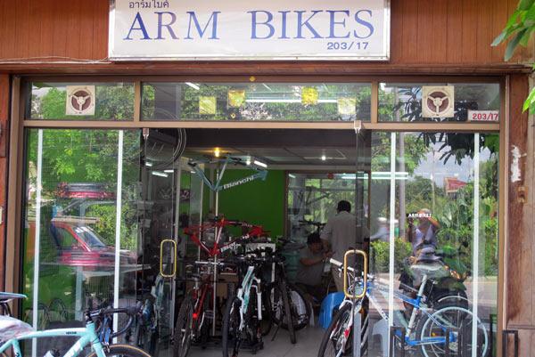 Arm Bikes