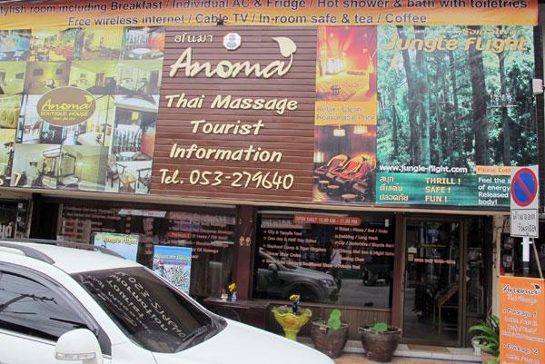 Aroma Tourist Information