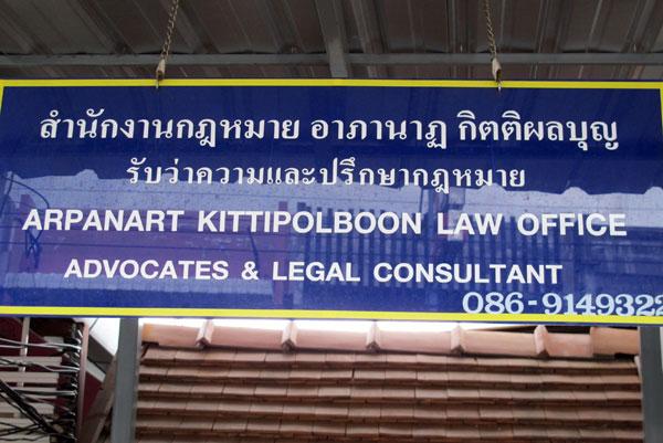Arpanart Kittipolboon Law Office