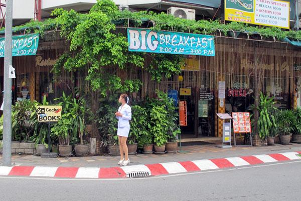 Art Cafe Chiang Mai