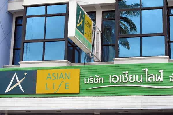 Asian Life Company Limited