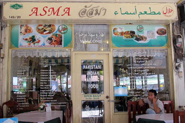 Asma Restaurant @Anusarn Market