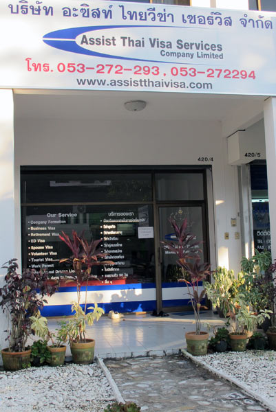 Assist Thai Visa Service @Chiang Mai Land