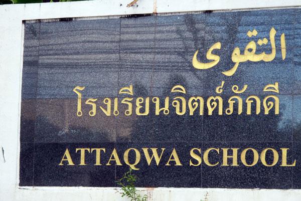 Attaqwa School