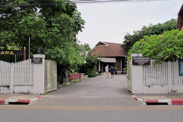 A.U.A. Language Center