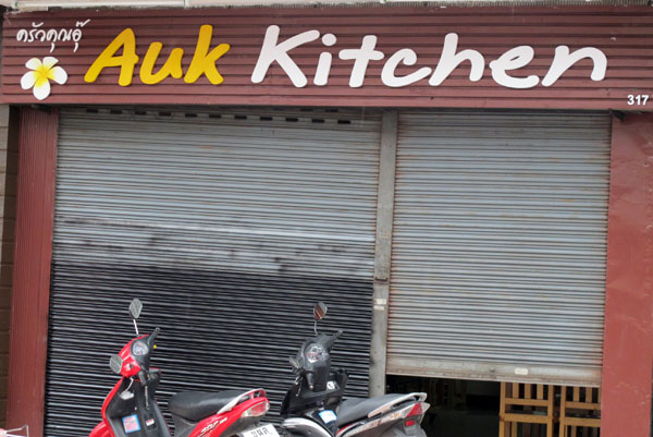 Auk Kitchen