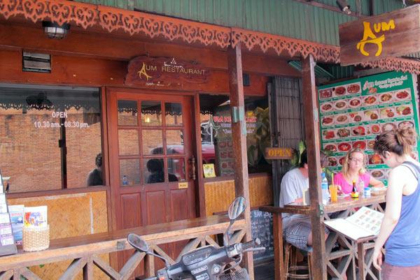 Aum Vegetarian Restaurant