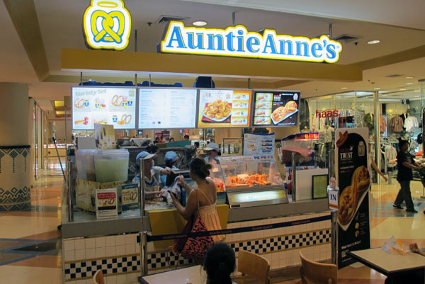 Auntie Anne's @Central Airport Plaza